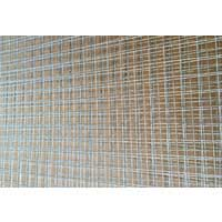 Extension's Wire Mesh Floor